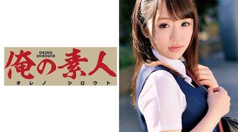 【俺の素人】はるなちゃん (女子バレー部マネージャー) 1