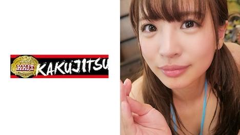 【KAKUJITSU】あや 2