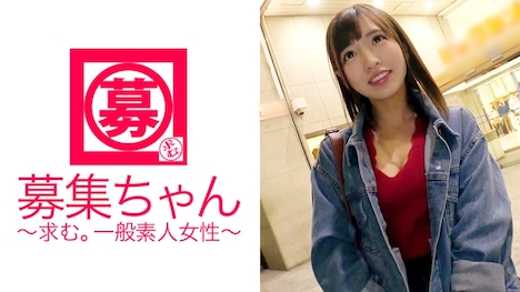 【ARA】【一発ヤリに来ました♪】で大好評だった21歳の美容部員あやちゃん参上! あや 21歳 美容部員 1