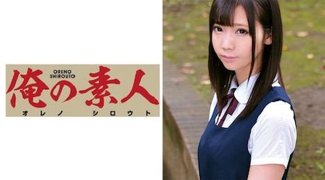 【俺の素人】みうちゃん (剣道部マネージャー) 1