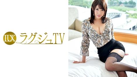 【ラグジュTV】ラグジュTV 870 真田結 30歳 官能小説家 1