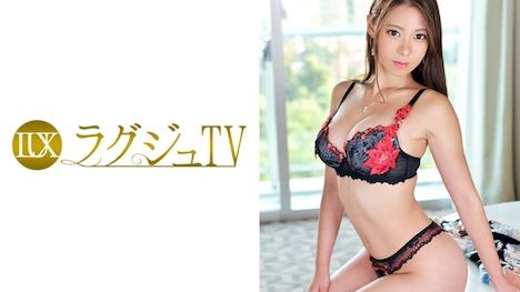 【ラグジュTV】ラグジュTV 871 侑子 25歳 スタイリスト 1