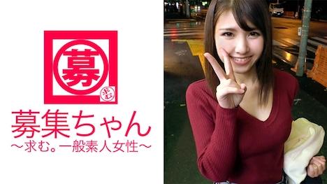 【ARA】将来は歯医者【生粋のドM】24歳で大学生5年のせなちゃん参上! せな 24歳 大学生 1
