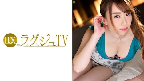 【ラグジュTV】ラグジュTV 878 木崎理恵 26歳 ネイルサロン経営 1