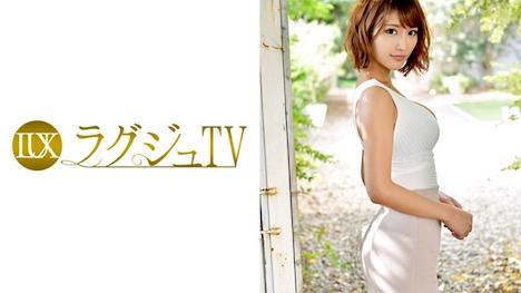 【ラグジュTV】ラグジュTV 881 松下玲央 25歳 モデル 1