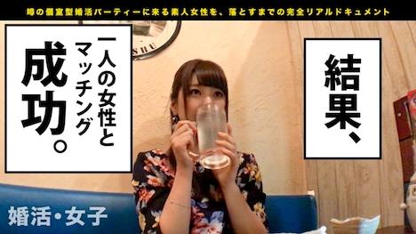 【プレステージプレミアム】婚活女子04 倉木詩織さん 23歳 歯科助手 5