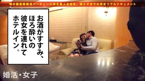 【プレステージプレミアム】婚活女子04 倉木詩織さん 23歳 歯科助手 6
