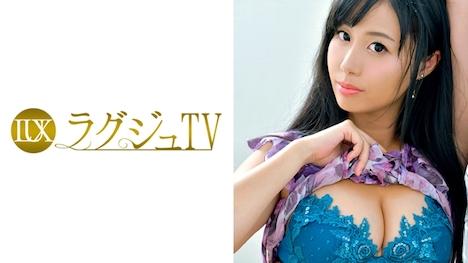 【ラグジュTV】ラグジュTV 883 葉山百合 27歳 ホテルコンシェルジュ 1