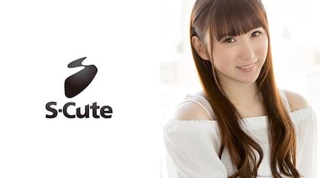 【S-CUTE】remi (2) 全身性感帯
