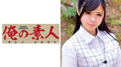 【俺の素人】Karin (百貨店 婦人服飾売り場担当) 1