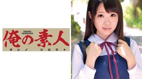 【俺の素人】ひまわりちゃん (ダンス同好会副部長) 1