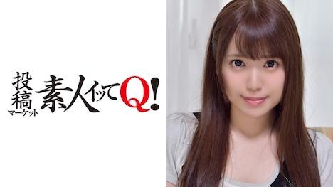 【投稿マーケット素人イッてQ】関西弁の明るくてカワイイ子が面接に来た! 1