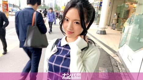 【ナンパTV】マジ軟派、初撮。 987 カリナ 20歳 女子大生 1