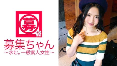 【ARA】20歳【新成人】専門学生りなちゃん参上! りな 20歳 専門学生(美容系) 1