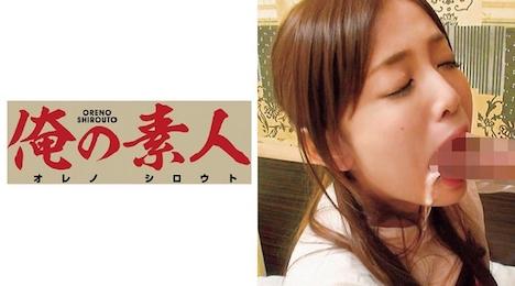 【俺の素人】まい (21) 女子大生 1