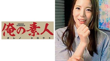 【俺の素人】るり (22) 女子大生 1