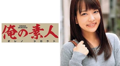 【俺の素人】みかこ (21) 女子大生 1