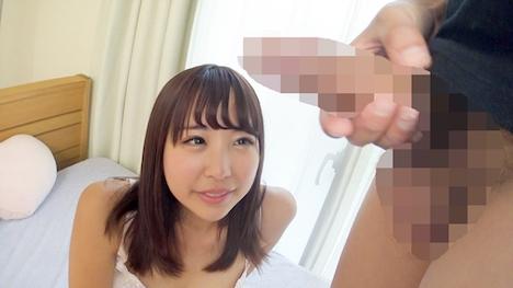 【俺の素人】はるら (21) 女子大生 2
