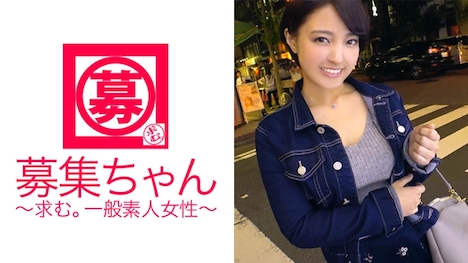 【ARA】【ピチピチ19歳】専門学生【ショートカットが可愛い】れいちゃん参上! れい 19歳 専門学生 1