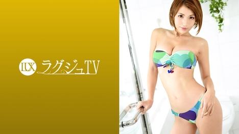 【ラグジュTV】ラグジュTV 893 藤本南 28歳 ジュエリー店経営 1