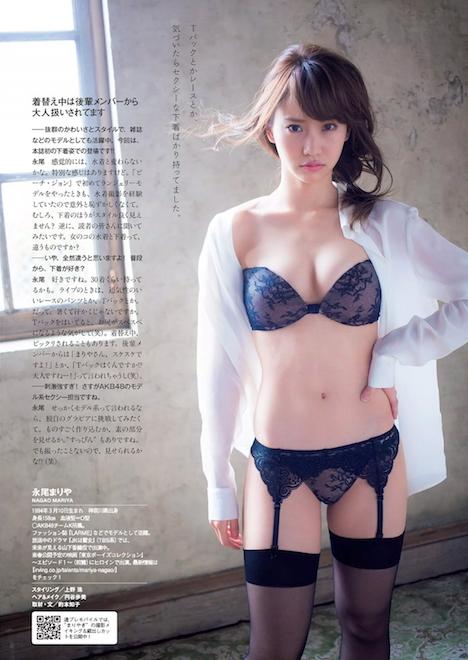 永尾まりやさんのSEX 126