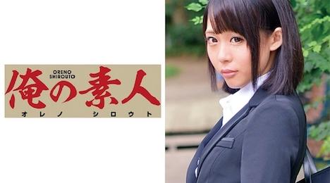 【俺の素人】ゆあさん (商社系総合職事務希望) 1