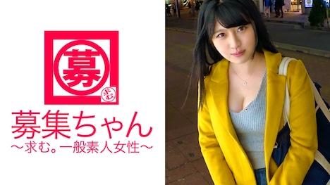 【ARA】【豊乳Fカップ】22歳【エロ巨乳女子大生】まいなちゃん参上! まいな 22歳 大学生 1