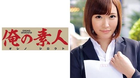 【俺の素人】みさきさん (飲食系製造販売会社希望) 1