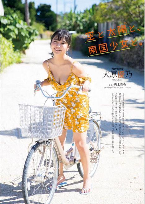 グラビアアイドル大原優乃の身体 108-1