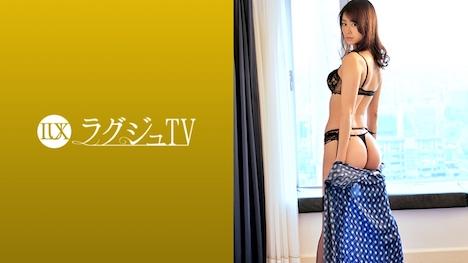 【ラグジュTV】ラグジュTV 898 晴海えりか 28歳 ファッションモデル 1