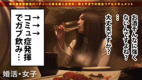 【プレステージプレミアム】婚活女子05 椎名紗月さん 24歳 OL 5