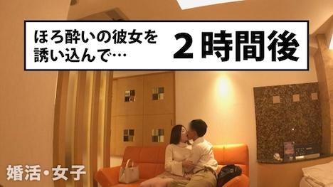 【プレステージプレミアム】婚活女子05 椎名紗月さん 24歳 OL 6