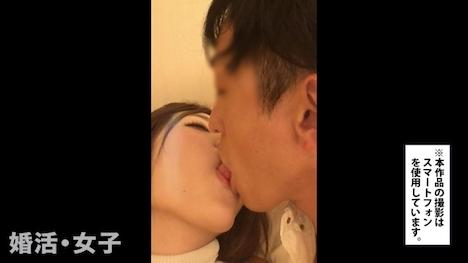 【プレステージプレミアム】婚活女子05 椎名紗月さん 24歳 OL 7