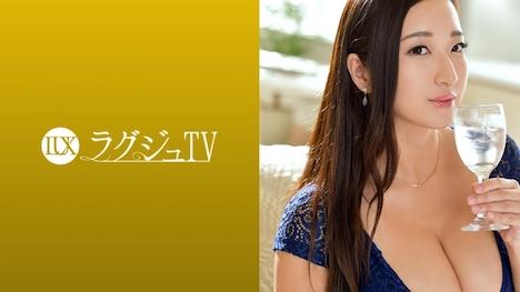 【ラグジュTV】ラグジュTV 902 水島涼香 29歳 新体操講師 1