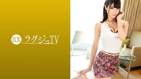 【ラグジュTV】ラグジュTV 903 美穂 23歳 モデル 1