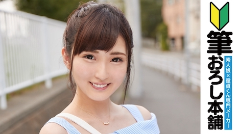【童貞筆おろし本舗】まりあ (21)