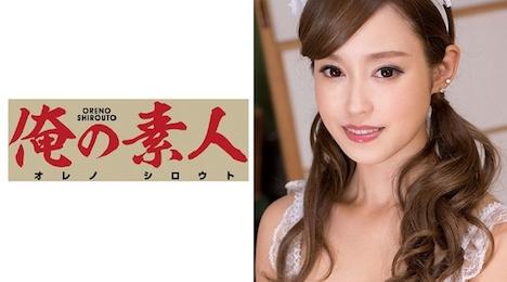 【俺の素人】りの メイドコスプレ居酒屋店員 1