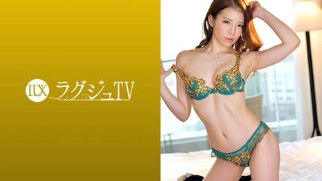 【ラグジュTV】ラグジュTV 907 月島あいり 27歳 バレエダンサー 1