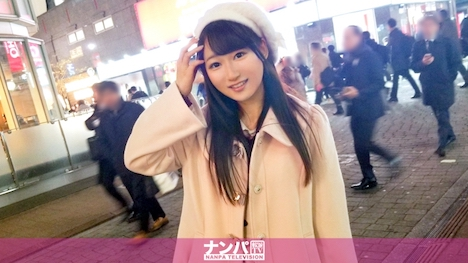 【ナンパTV】マジ軟派、初撮。 1026 みさき 19歳 お花屋さん 1
