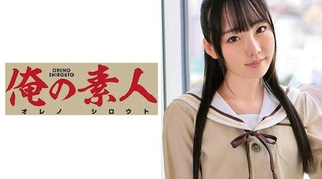 【俺の素人】こころちゃん 女子校生 1