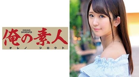【俺の素人】YUURIちゃん (経済学部専攻3年) 1