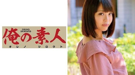【俺の素人】YUAちゃん (教育学部専攻3年) 1