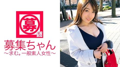 【ARA】【妙にエロい】23歳【好き者エロ女】みずきちゃん参上! みずき 23歳 貿易会社勤務 1