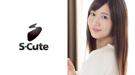 【S-CUTE】ai 文化系美人