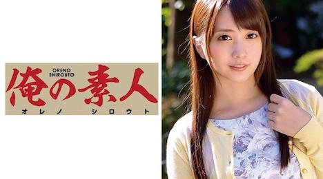 【俺の素人】YUKINEちゃん (経済学部専攻3年) 1