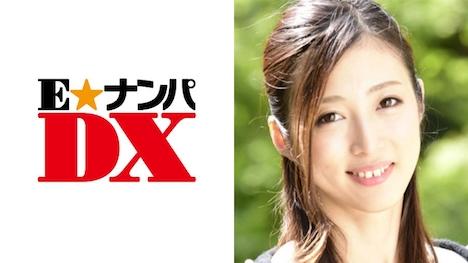 【E★ナンパDX】かんなさん 2