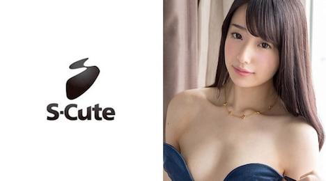 【S-CUTE】mai ミニマム美少女