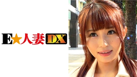 【E★人妻DX】みほさん (35)