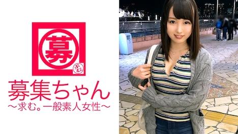 【ARA】【美巨乳】19歳【未来のエロパテシエ】なおちゃん参上! なお 19歳 製菓専門学生 1