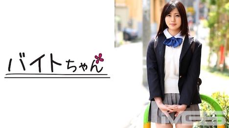 【バイトちゃん】ゆみ 2